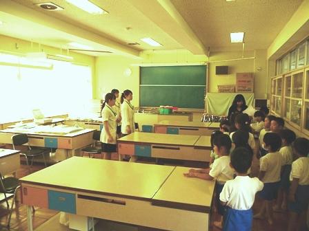 境町立猿島小学校 - 1年生の心臓検診 9b1f2c901